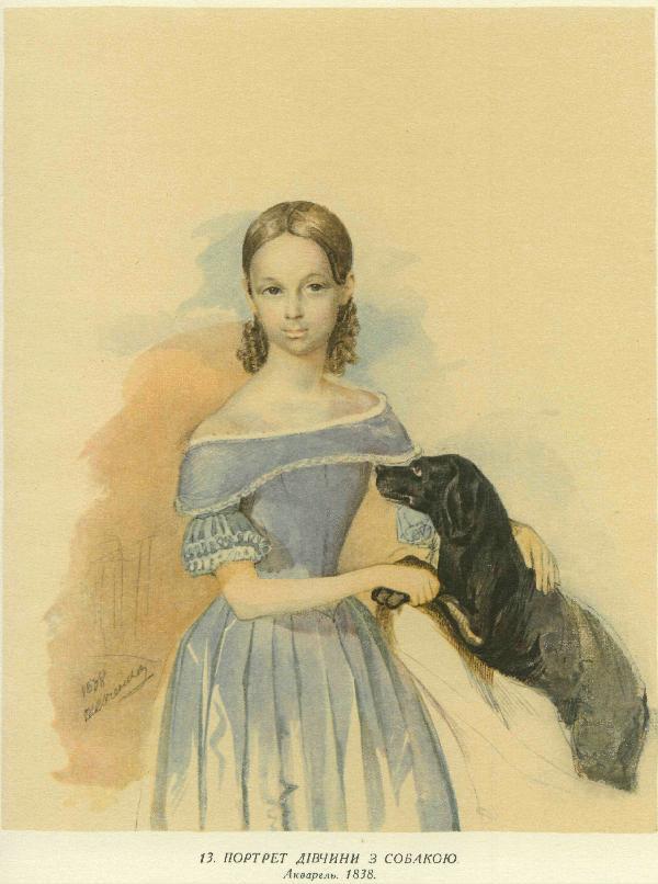 Шевченко Тарас Григорьевич - Портрет дівчини з собакою.